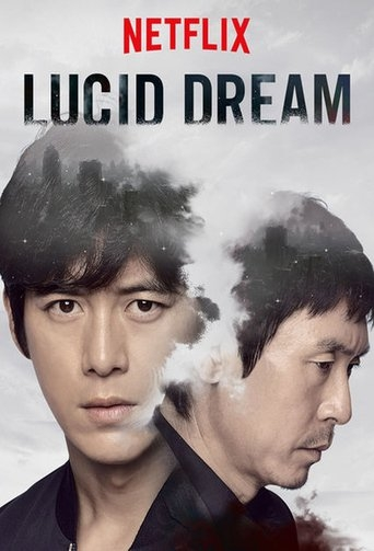 Lucid Dream download
